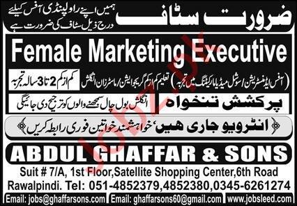 Abdul Ghaffar & Sons Rawalpindi Jobs for Marketing Executive