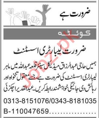 Laboratory Assistant & Assistant Jobs 2020 in Quetta