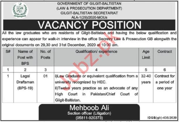Law & Prosecution Department Gilgit Baltistan Jobs 2021