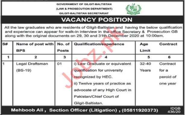 Law & Prosecution Department Gilgit Jobs 2020 Law Draftsman