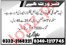 Oil Tanker Driver & HTV Driver Jobs 2020 in Karachi
