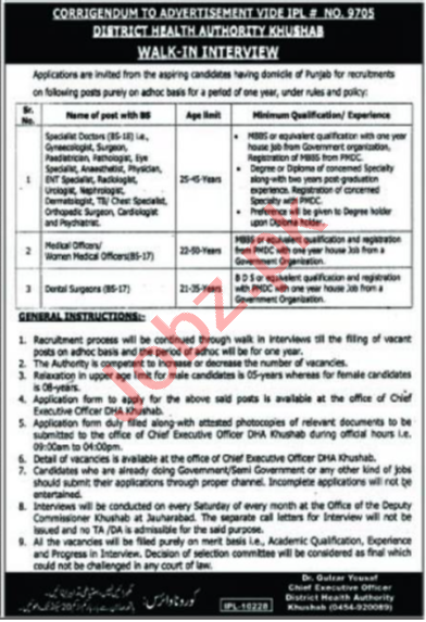 District Health Authority DHA Khushab Jobs 2020 for Doctors