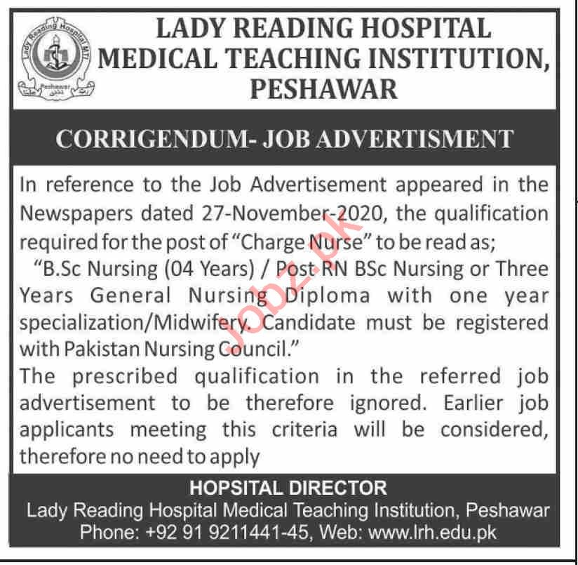 Lady Reading Hospital LRH MTI Peshawar Jobs 2020