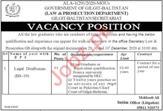 Legal Draftsman Jobs 2020 in Law & Prosecution Department
