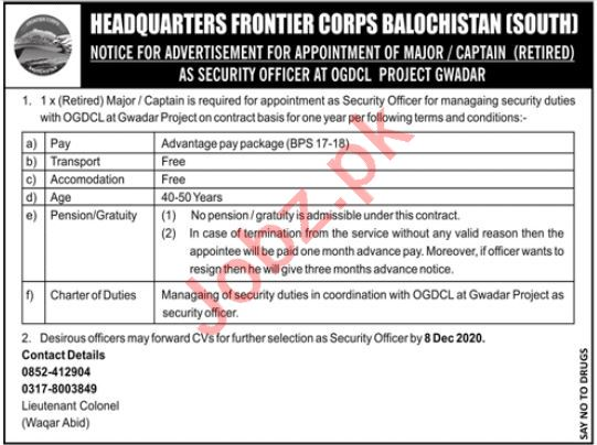 Security Officer Jobs 2020 in Headquarters Frontier Corps