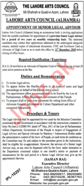 Senior Legal Advisor Jobs 2020 in Lahore Arts Council LAC