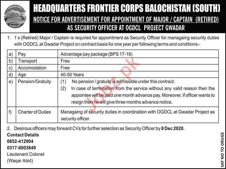 Frontier Corps OGDCL Project Gwadar Jobs Security Officer