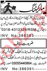 Telemarketing Executive & Distributor Jobs 2020 in Peshawar