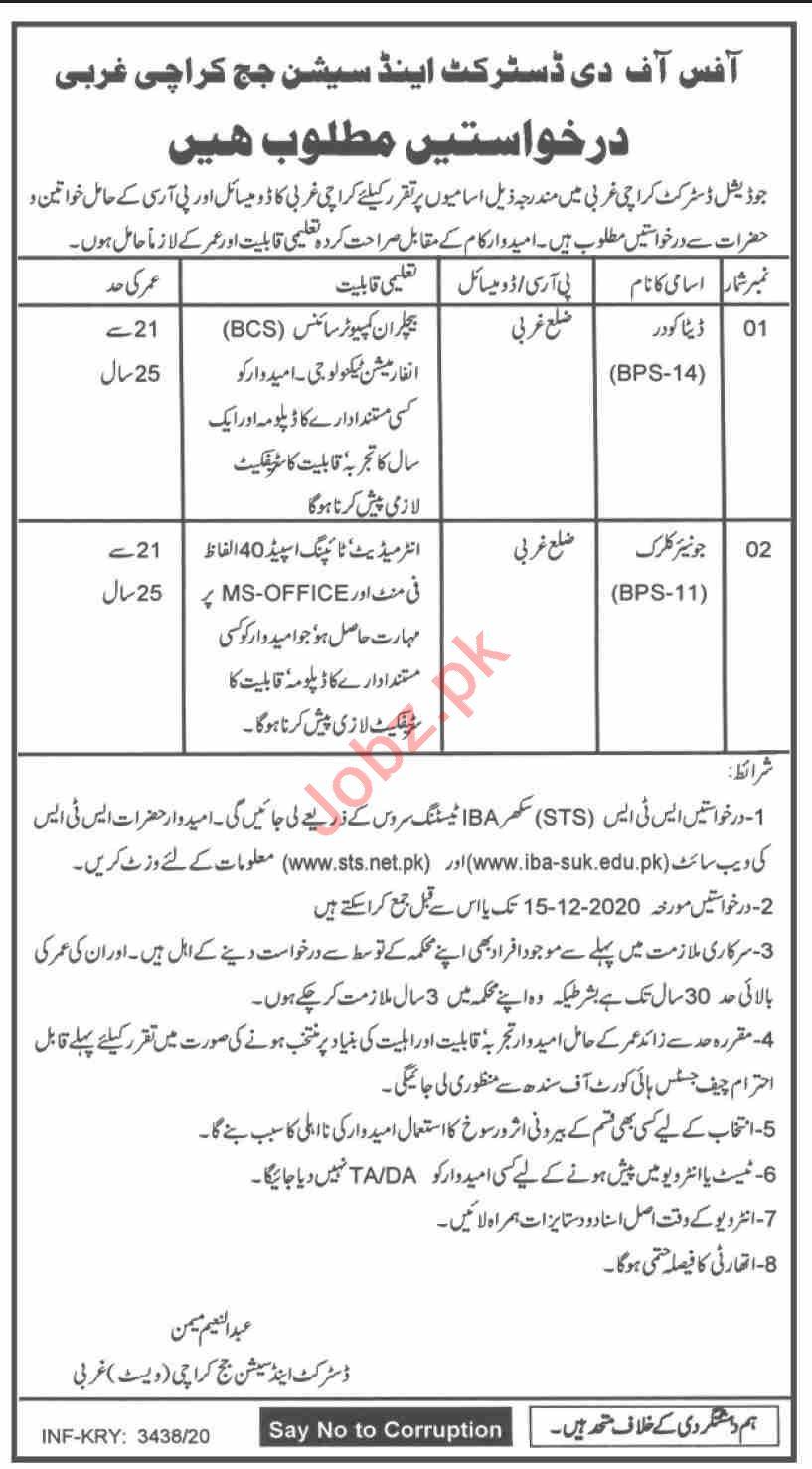 Clerk Jobs 2020 in District & Session Court Karachi West