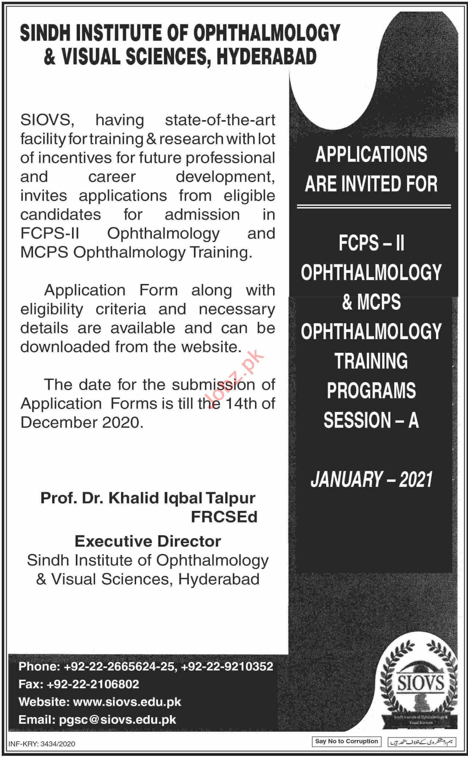 Sindh Institute Ophthalmology & Visual Sciences SIOVS Jobs