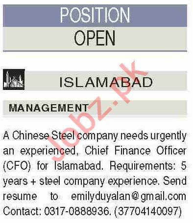 Chief Finance Officer & CFO Jobs 2020 in Islamabad