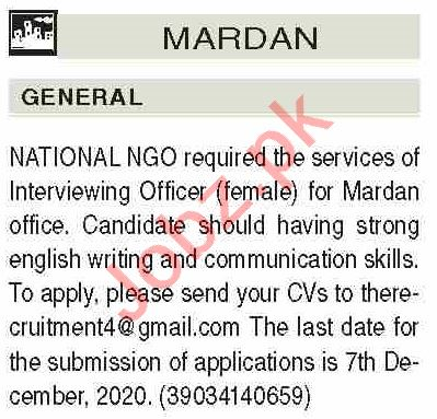 Female Interviewing Officer Jobs 2020 in National NGO Mardan