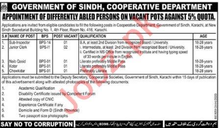 Sub Inspector Jobs 2020 in Cooperative Department Karachi