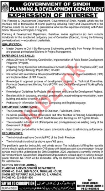 Planning & Development Department P&DD Sindh Jobs 2020