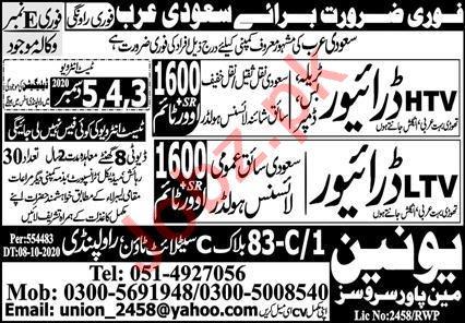 Trailer Driver & Bus Driver Jobs 2020 in Saudi Arabia