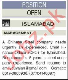 Chief Finance Officer & CFO Jobs Open in Islamabad 2020