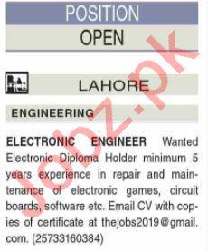 Engineer & Electronic Engineer Jobs 2020 in Lahore