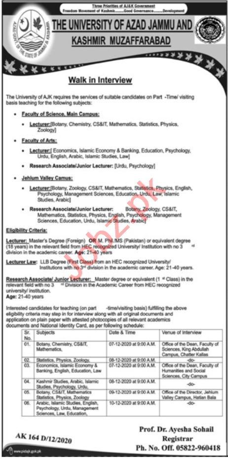 The University of Azad Jammu & Kashmir UAJ&K Jobs 2020