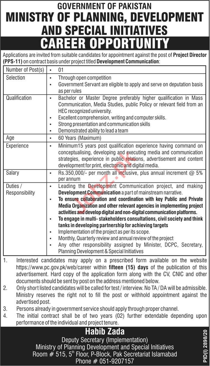 Project Director Jobs in Ministry of Planning Development
