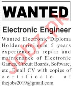 Electronic Engineer & Engineer Jobs 2020 in Lahore