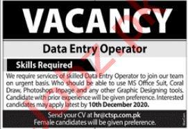 CTSP Career Testing Services Pakistan Jobs 2020