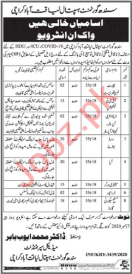 Sindh Government Hospital Karachi Jobs Interview 2020