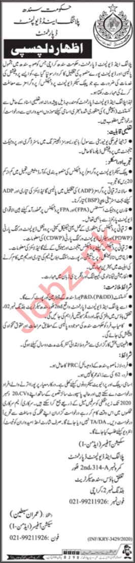 Planning & Development Department P&DD Sindh Jobs 2020