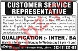 Customer Services Representative Jobs 2020 in eDrive Lahore
