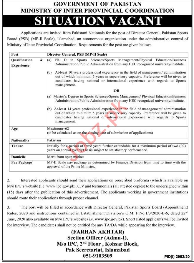 Ministry of Inter Provincial Coordination Islamabad Jobs 202