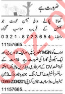 Librarian & Purchase Assistant Jobs 2020 in Karachi