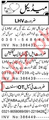 Medical Specialist & Lab Technician Jobs 2021 in Peshawar