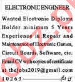 Engineering Staff Jobs Career Opportunity in Lahore