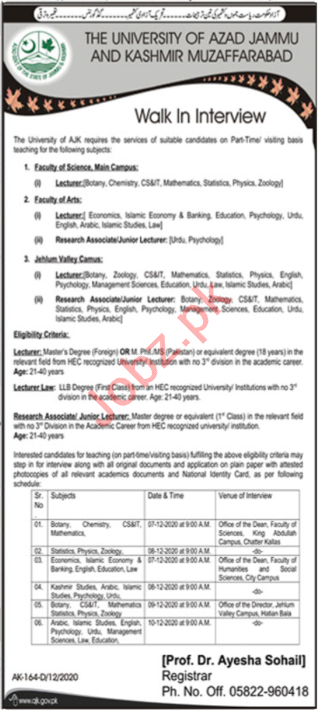 University of Azad Jammu & Kashmir Faculty Jobs 2020