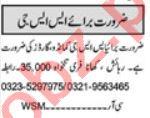 Security Executive & Security Guard Jobs 2021 in Islamabad