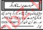 Hotel & Restaurant Staff Jobs 2021 in Multan