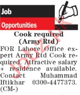 Cook & Chef Jobs 2021 in Lahore