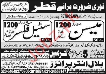 Mason & Steel Fixer Jobs 2021 in Qatar