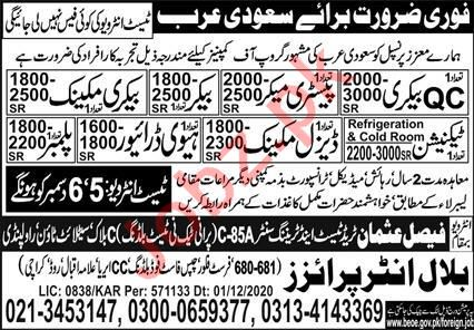 Cold Room Technician & Pastry Maker Jobs 2020 in KSA