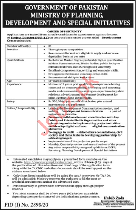 Ministry of Planning Development Jobs for Project Director