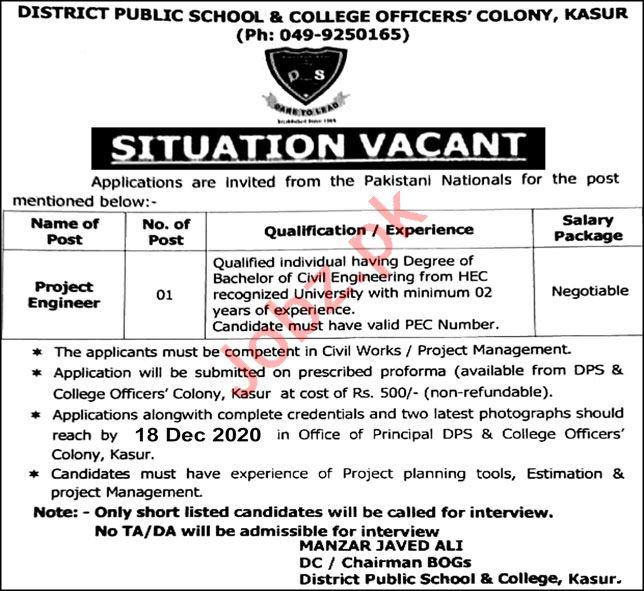 District Public School & College Officers Colony Kasur Jobs