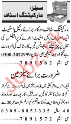 Telemarketing Executive & Sales Officer Jobs 2021 in Lahore