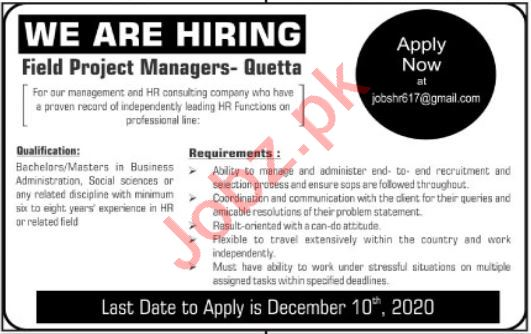 Field Project Manager & Project Manager Jobs 2020 in Quetta