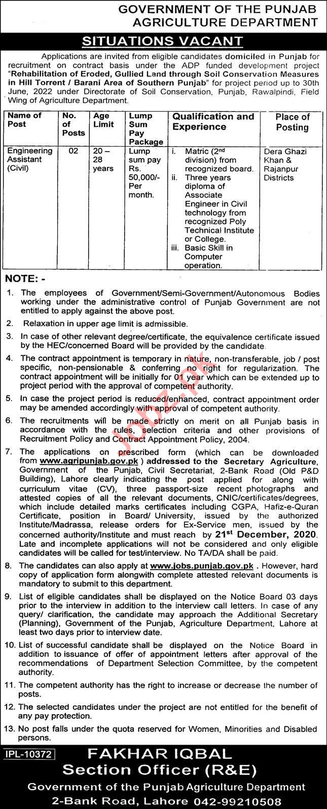 Field Wing of Agriculture Department Rawalpindi Jobs 2020