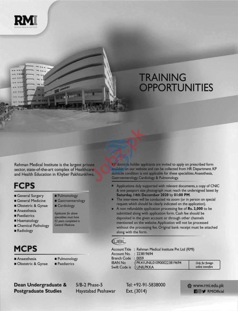 Rehman Medical Institute RMI Peshawar Jobs 2020