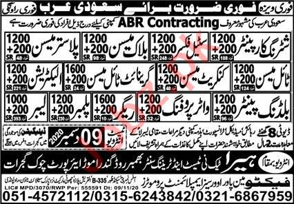 Rigger & Concrete Mason Jobs 2020 in Saudi Arabia