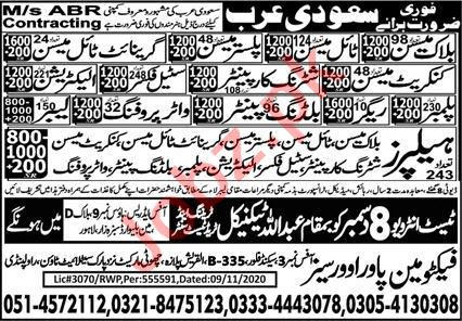 Granite Mason & Electrician Jobs 2020 in Saudi Arabia
