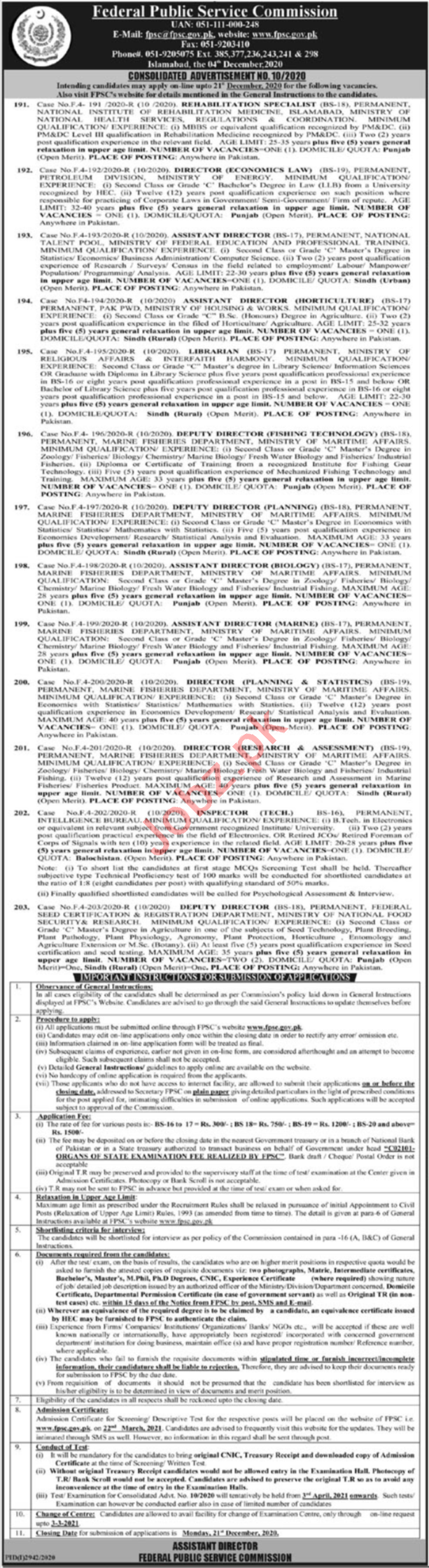 FPSC Advertisement No 10 2020 December Jobs 2020