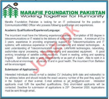 Marafie Foundation Pakistan Jobs 2020 Communication Officer