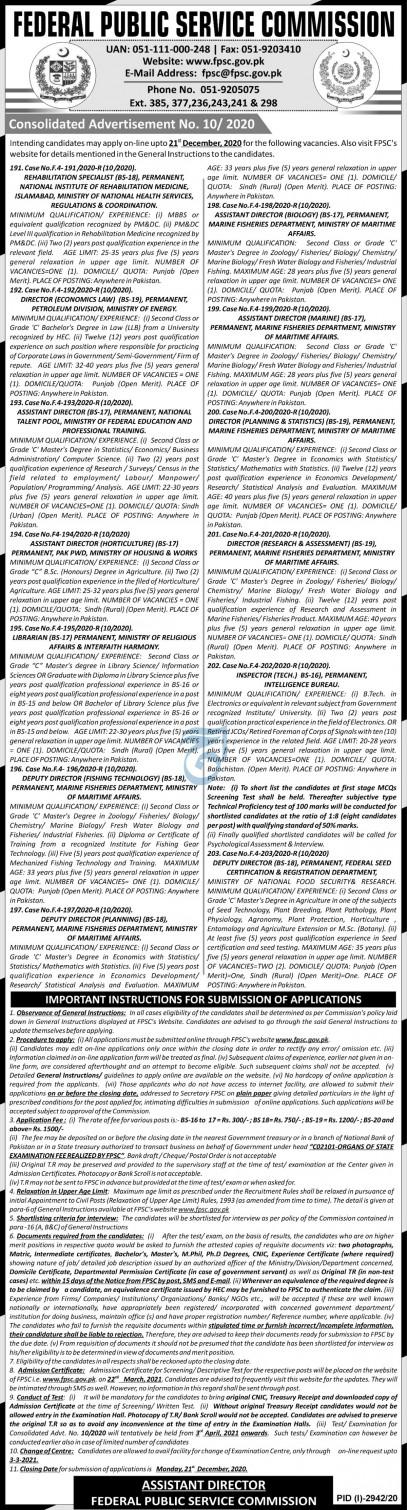 FPSC Islamabad December Jobs 2020