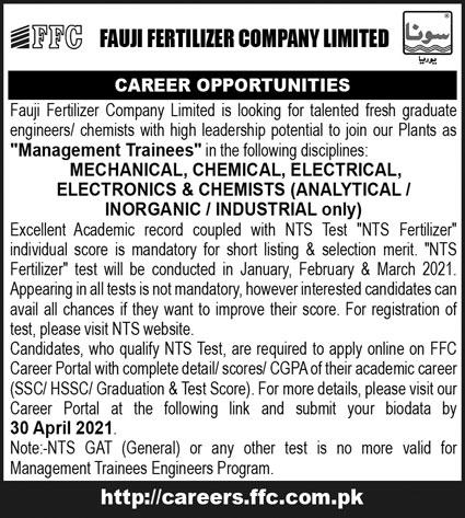 Fauji Fertilizer Company Limited Jobs 2021